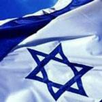 Bøn for Israel @ Silkeborg Oasekirke, Rådgivningsrummet | Silkeborg | Danmark